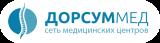 Медицинский центр Дорсуммед в Жуковском