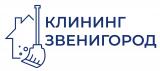 Клининг Звенигород